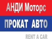 Отели Севастополя официальные сайты